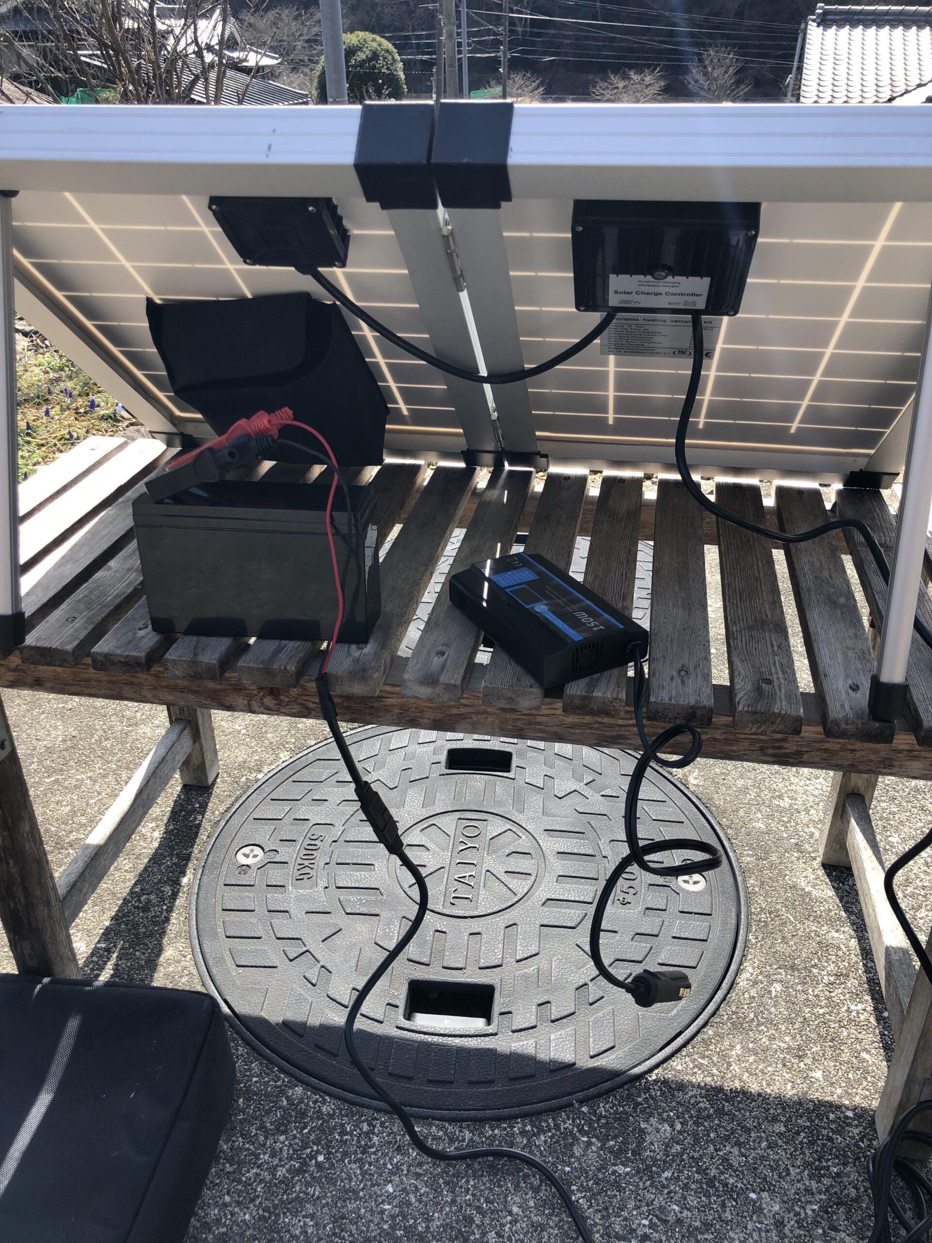 太陽光発電 蓄電池 インバータ 配線 画像
