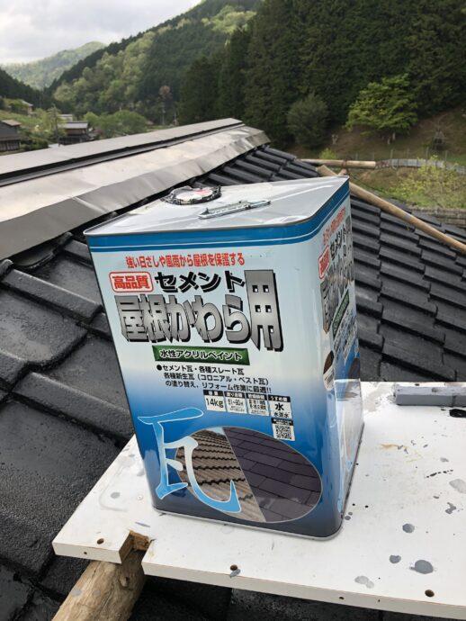 屋根塗装塗料画像